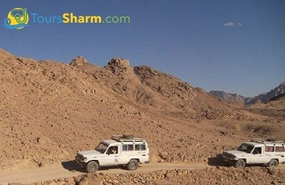 Colored Canyon safari excursion in Sharm el-Sheikh