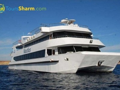 Nautilus Catamaran in Sharm El-Sheikh
