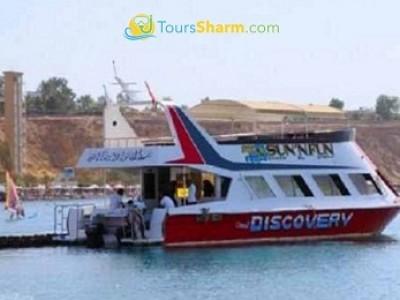 Glass Boat Sharm El-Sheikh